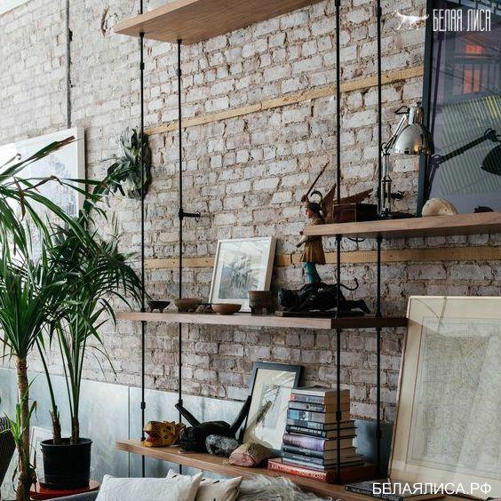 Интерьер в стиле лофт: 7 идей рамки фоторамки белаялиса.рф http://белаялиса.рф/interer-v-stile-loft-7-idej/    Интерьер стилизованный под лофт становятся все более популярным! Первоначально эта тенденция царствовала в кафе, ресторанах и художественных галереях. Но в нынешнее время его все чаще можно увидеть в обычных домах и квартирах. Его основная концепция - это сочетание различных текстур и форм. Гармоничное соединение старины и современности: старый кирпич и ультрасовременная техника…