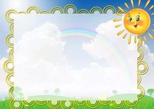 Детские propowerpoint ru уроки бесплатные шаблоны и темы.