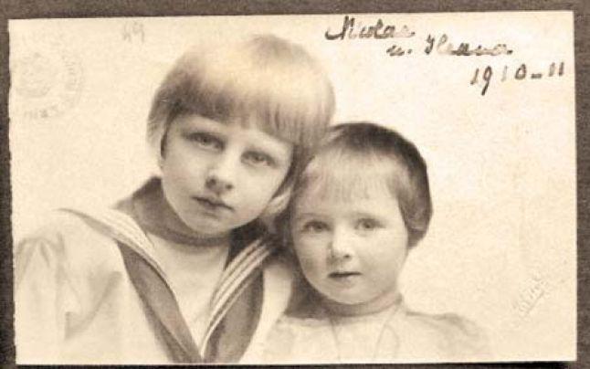 Princess Ileana and big brother Prince Nicolae