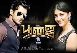 Poojai Movie Vishal as Vasudevan Ratnasamy aka Vasu Poojai Tamil Full Movie Watch Online HD