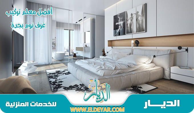 تركيب غرف النوم بجدة بأفضل معلم تركيب غرف نوم جده وبأرخص اسعار تركيب غرف النوم Furniture Ikea Furniture Bedroom