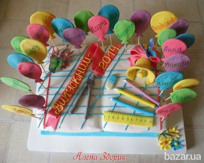 Детский торт на выпускной 4-го класса с именными шариками - Організація свят Київ на Bazar.ua