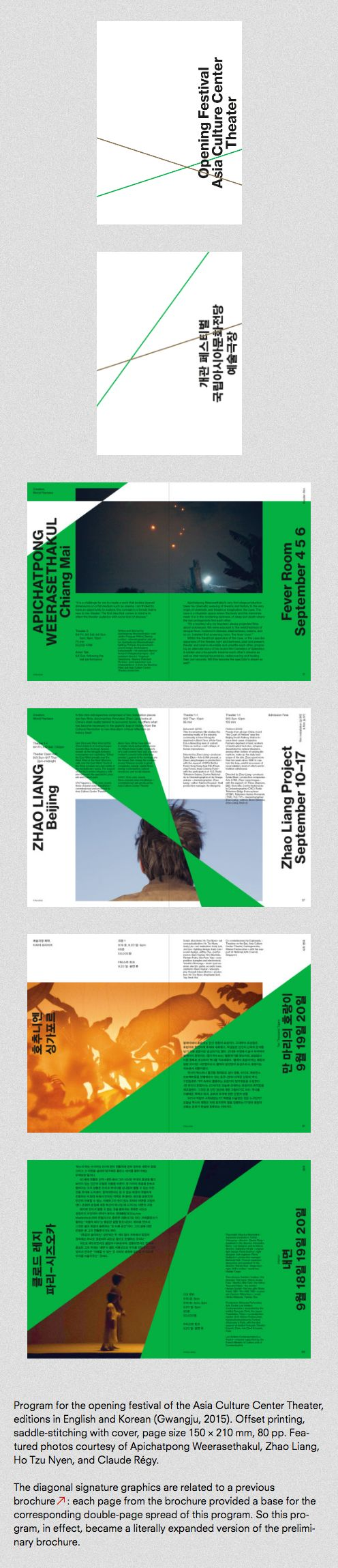 Program for the opening festival of the Asia Culture Center Theater, editions in English and Korean (Gwangju, 2015). Offset printing, saddle-stitching with cover, page size 150 x 210 mm, 80 pp. // The diagonal signature graphics are related to a previous brochure↗︎: each page from the brochure provided a base for the corresponding double-page spread of this program. So this program, in effect, became a literally expanded version of the preliminary brochure.