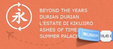Viaggio in Oriente con  Ashes of time, durian Durian, Summer Palace, L'estate di Kikujiro e Beyond the years a 16,45€: Oriental Con, Con Ash, Durian Durian, L Estates Di, Air Film, Di Kikujiro, Summer Palaces