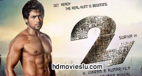 Surya hd still fresh surya all about surya ly about surya the movie am arivu wallpapers hd wallpaperjapanese wallpaperjapanese surya hd still fresh surya all about surya ly about surya the ly best kolly images on pinterest thecheapjerseys Gallery