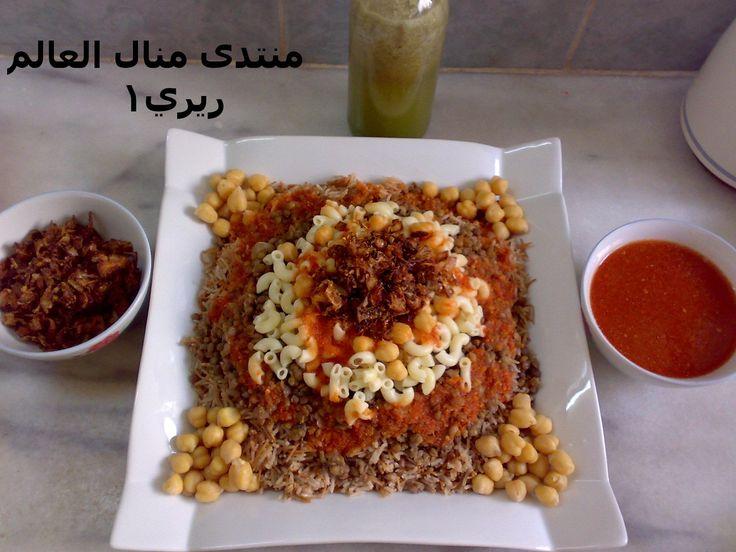 احلى طبق كشري احلى بنات Food Recipes Food Photography