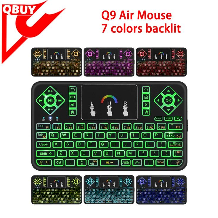 2017 newest Q9 7 colors Backlit wireless keyboard for electronic laptop android TV Boxes Q9 mini wireless touch keyboard gamepad www.qbuytech.en.alibaba.com