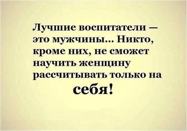 (48) Facebook