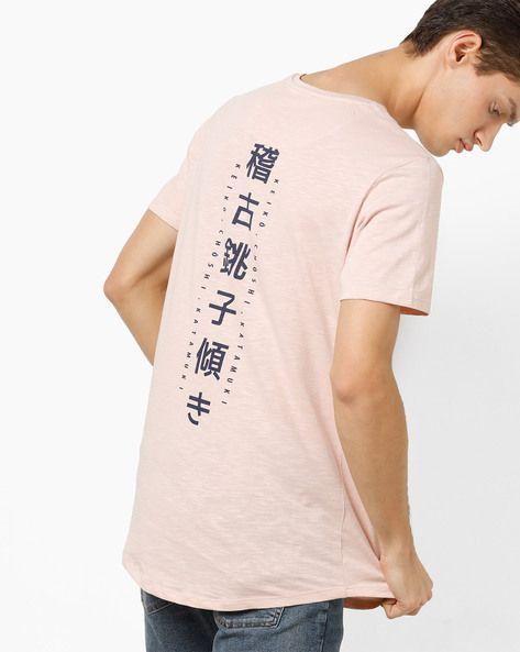 84f35c5d Pink Crew-Neck Longline T-shirt #Pink #Cotton#Slimfit#Casual ...