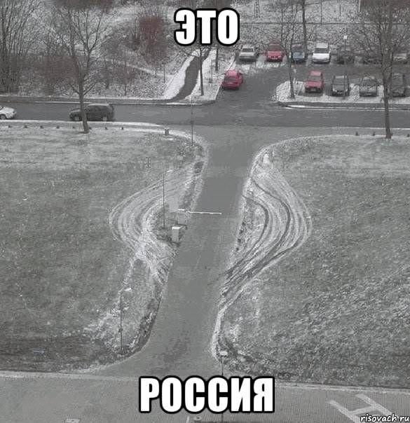 """ЭТО РОССИЯ http://pyhtaru.blogspot.com/2017/01/blog-post_305.html   Читайте еще: ============================= ЦОКОЛЬНЫЙ ЭТАЖ http://pyhtaru.blogspot.ru/2017/01/blog-post_80.html =============================  #самое_забавное_и_смешное, #это_интересно, #это_смешно, #юмор, #Россия, #дороги, #лежачий_полицейский  Хотите подписаться на нашу газете?   Сделать это очень просто! Добавьте свой e-mail и нажмите кнопку """"ПОДПИСАТЬСЯ""""   Далее, найдите в почте письмо и перейдите по ссылке, подтвердив…"""
