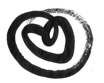 Pema Chödrön on how to awaken bodhichitta—enlightened heart and mind—the essence of all Buddhist practice.