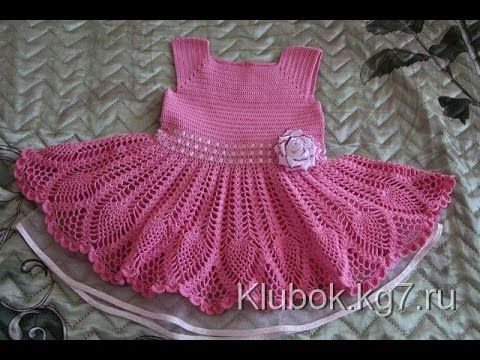 Crochet dress  How to crochet an easy shell stitch baby / girl's dress for beginners 40 - YouTube