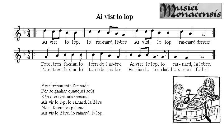 herr mannelig ноты для флейты: 3 тыс изображений найдено в Яндекс.Картинках