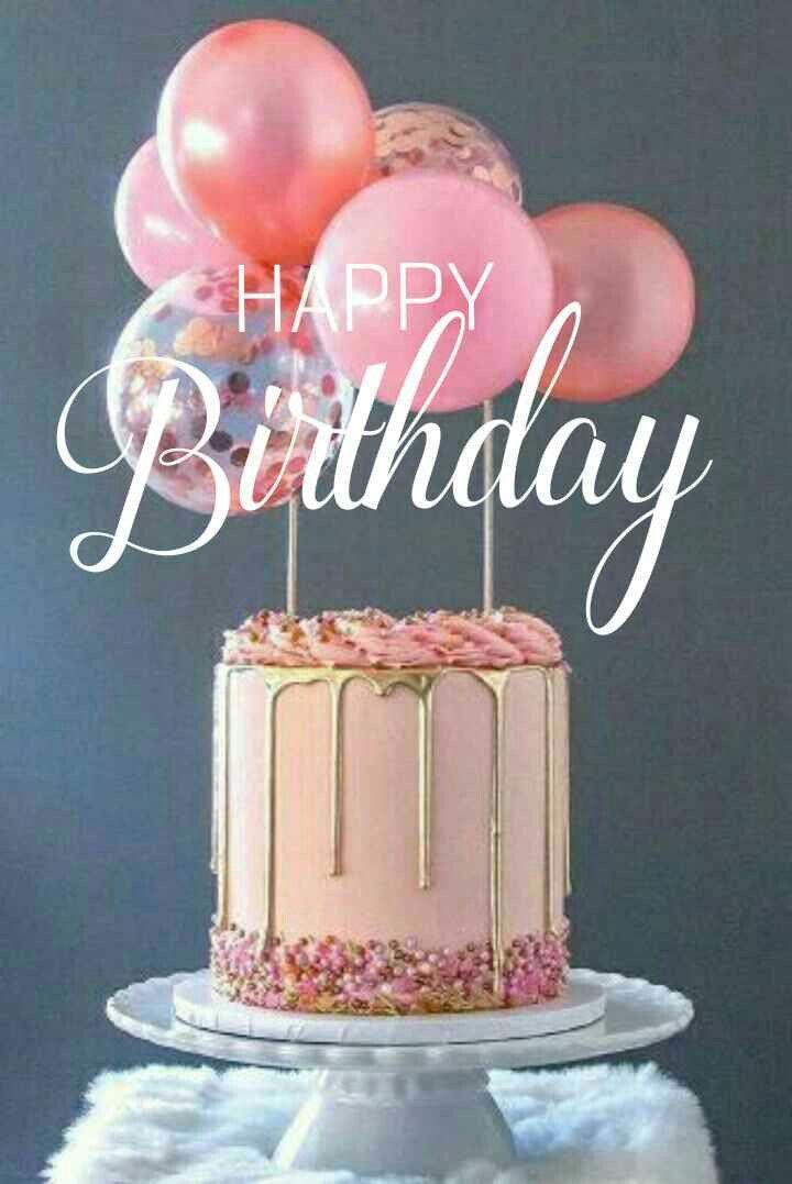 الرد على Happy Birthday To You