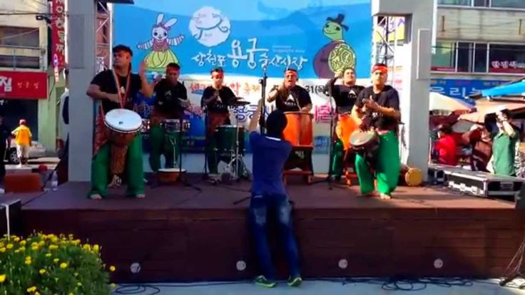Aswara Percussion Ensemble Performance at Sacheon Fish Mark