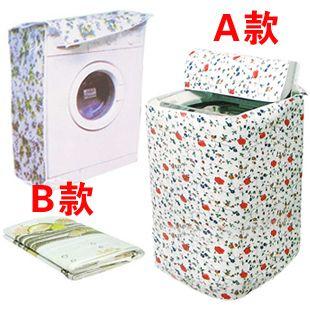 Стиральная машина крышка стиральная машина защитный чехол солнцезащитный крем пылезащитный чехол а . б ., принадлежащий категории Прочий домашний текстиль и относящийся к Для дома и сада на сайте AliExpress.com | Alibaba Group