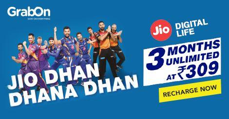 Enjoy this #IPL the Dhan Dhana Dhan way!  #Jio #JioDhanDhanaDhan #IPL2017 #IPL10 #offers #RelianceJio #dhandhanadhan
