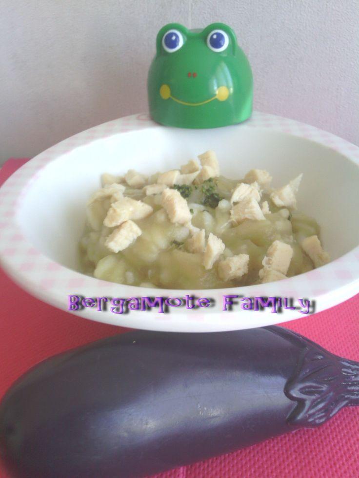 Purée d'aubergine au riz et dés de dinde (dès 8 mois) - Bergamote Family