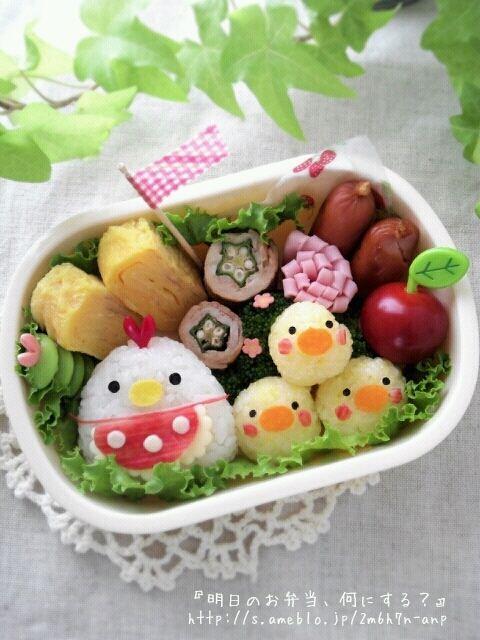 Chicken family bento