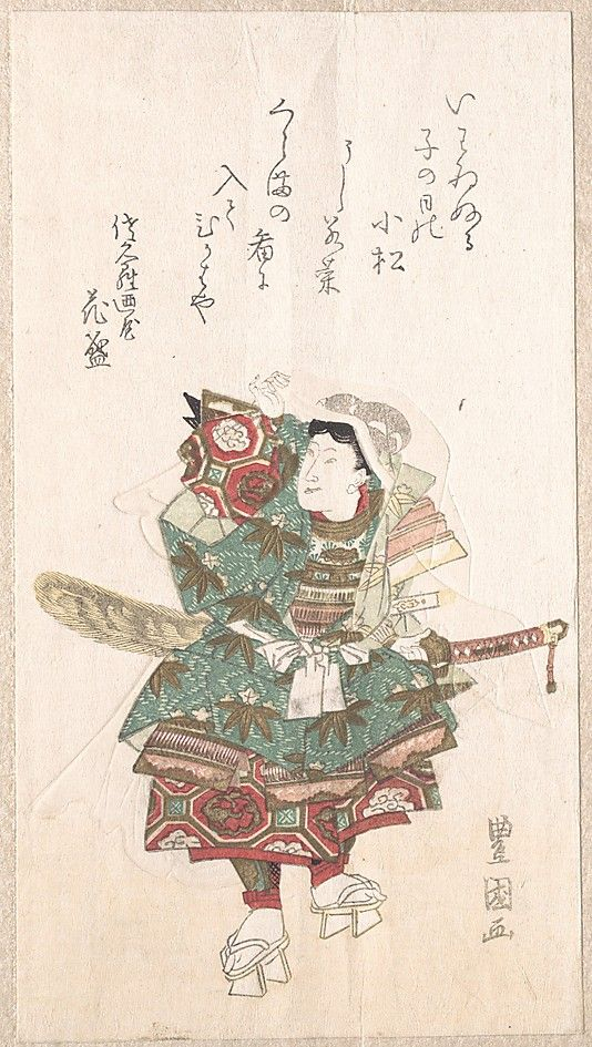 Ushiwaka-maru in Armor Utagawa Toyokuni I (Japanese, 1769–1825) Period: Edo period (1615–1868) Date: 19th century Culture: Japan Medium: Polychrome woodblock print (surimono); ink and color on paper