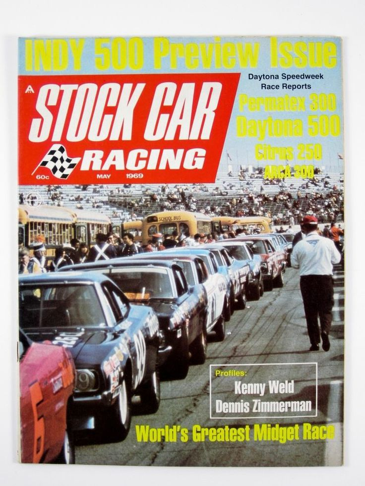 84 Best Charger Stock Cars Images On Pinterest Race Cars