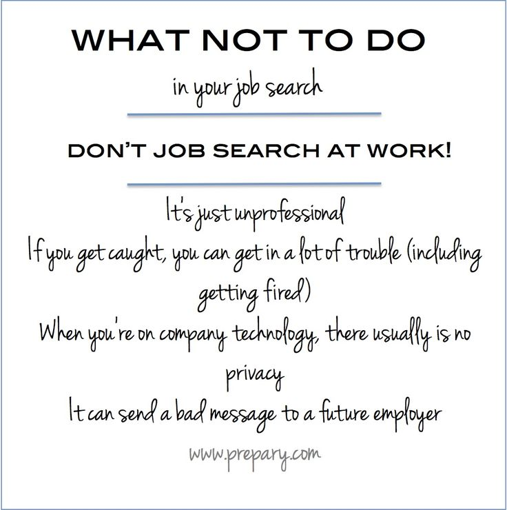 job searching at work why you shouldnt do it - Job Hunting Tips For Job Hunting Strategies