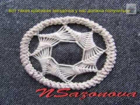 Наталья Сазонова и ее румынское кружево. Romanian lace. - YouTube
