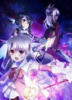Fate/Kaleid Liner Prisma Illya S2 VOSTFR BLURAY Animes-Mangas-DDL    https://animes-mangas-ddl.net/fate-kaleid-liner-prisma-illya-s2-vostfr-bluray/