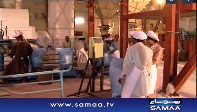 Latest news urdu - Sugar price increase in Islamabad