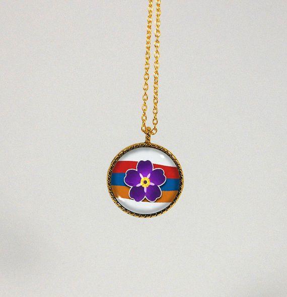 Armenian Genocide Flower & Armenian Flag Glass by DoniainArt