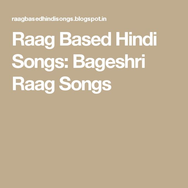 Raag Based Hindi Songs: Bageshri Raag Songs