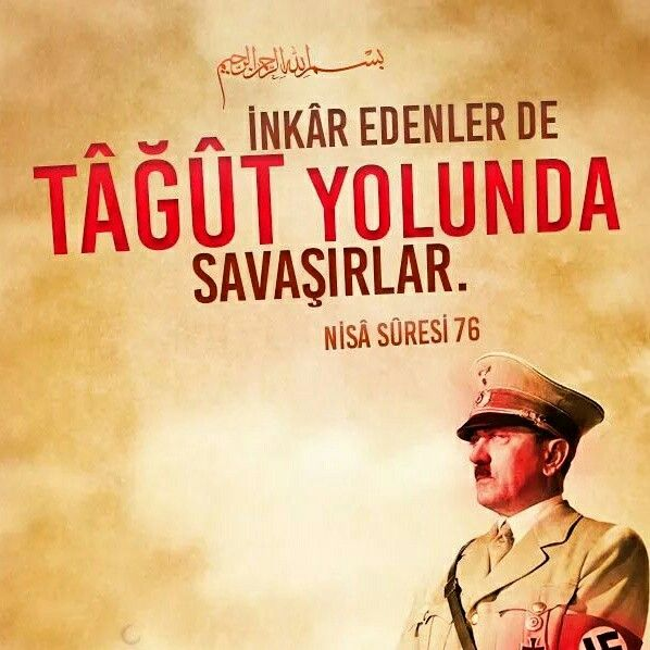 Bismillahirrahmanirrahim İman edenler, Allah yolunda savaşırlar. İnkâr edenler de tâğût yolunda savaşırlar. O halde siz şeytanın dostlarına karşı savaşın. Şüphesiz şeytanın hilesi zayıftır.   | Nisâ Sûresi 76  #inkar #Allah #tağut #yol #savaş #şeytan #dost #şüphesiz #islam #müslüman #ilmisuffa