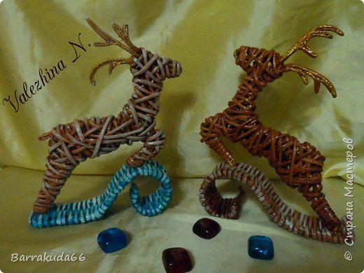 Поделка изделие Новый год Рождество Плетение Олени Бумага газетная Трубочки бумажные фото 1