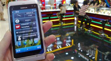 In a report written by market research firm Niko Partners, the Chinese gaming market may be geared towards the mobile space rather than the PC space. The report suggests that the number of mobile players will soon exceed the number of PC players. The number of players on mobiles, according to the China's Mobile Games Market 2012 report, will reach an estimated 192 million this year.