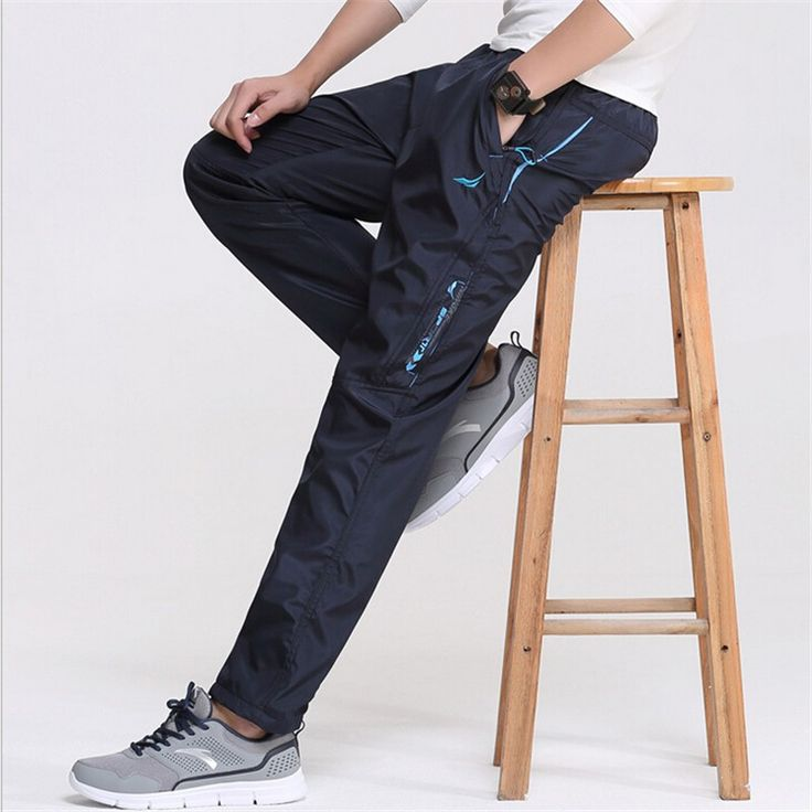 3 Colors 2016 Autumn Outside Men's Casual Pants Quickly Dry Men 's Working Pants Man Trousers & Sweatpants  waterproof Pants 3XL //Price: $18.96 & FREE Shipping //     #hashtag1