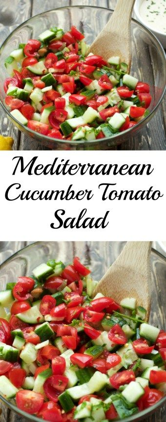 Mediterranean Cucumber Tomato Salad is great to serve with grilled chicken, fish, just about anything. It is also the perfect summer side dish.