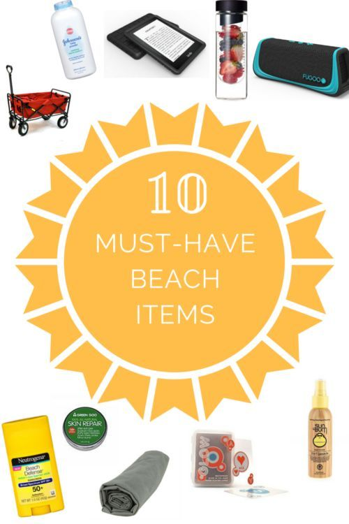 These 10 must-have beach items are perfect for your summer packing list! Plan a great day at the beach.