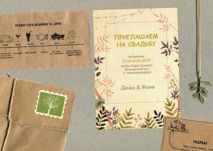 Свадьба на природе, созданная своими руками : 38 сообщений : Отчёты о свадьбах на Невеста.info