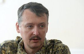 MILITARY COMMANDER: Igor Girkin, AKA Igor Ivanovich Strelkov, the commander of the Donetsk People's Republic rebellion. Charged by Ukraine authorities w/terrorism and currently sanctioned by the EU for his leading role in the insurgency in E. Ukraine. By his admission, he served in the Russian FSB until Mar 2013. The Moscow Times reported Aug 15, 2014 that he has stepped down from his position as a MIL chief, making him the 3rd rebel leader to quit [the Crimea-Ukraine conflict] w/in a week.
