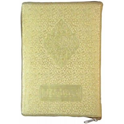 Quran (Urdu) in Zip Case - No.81  Holy Quran with Arabic to Urdu translation with explanatory footnotes and Tafseer from [Author]. In Uthmani script. Reads from right to left in hardback binding with 732 pages.