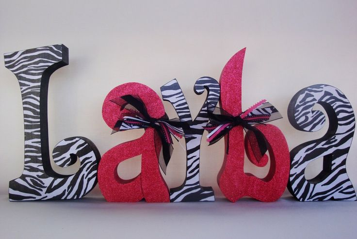 Wooden Letters for Nursery Zebra Print and Hot by thepatternbag, $60.00