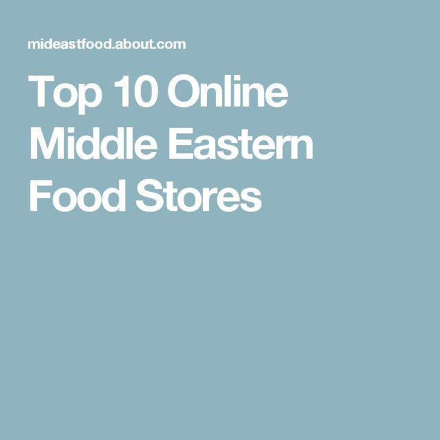 Top 10 Online Middle Eastern Food Stores