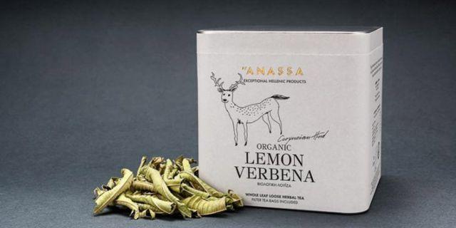 Η Λουΐζα από την Anassa είναι αρωματική, γευστ&i...