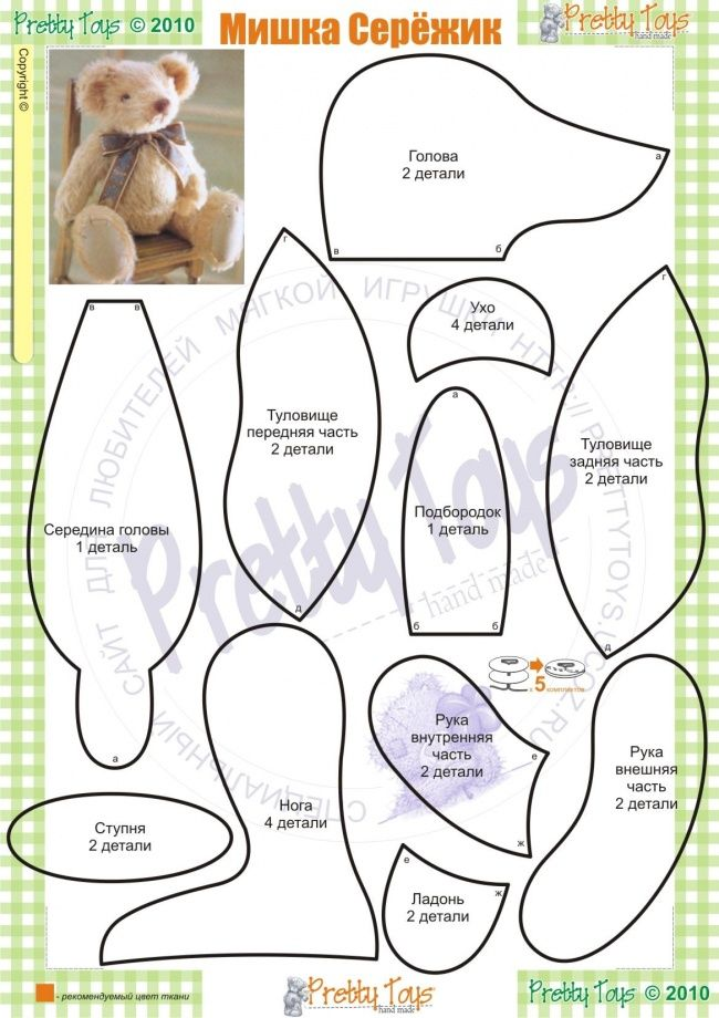 118 best teddy sewing patterns images on Pinterest | Fabric dolls ...