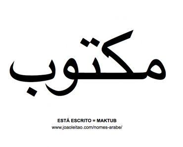 maktub-palavra-escrita-caligrafia-arabe