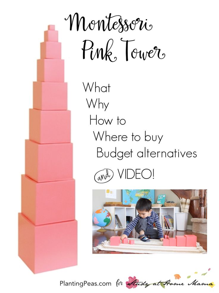 The Montessori Pink Tower - what it is, what it teaches, why to buy it, how to present it and where to buy and a video lesson!