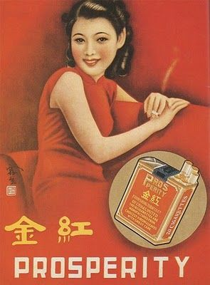 chinese vintage poster
