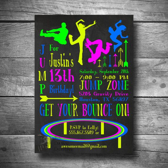 Trampoline Birthday Party Invitation Chalkboard By BigDawgDesigns 1200