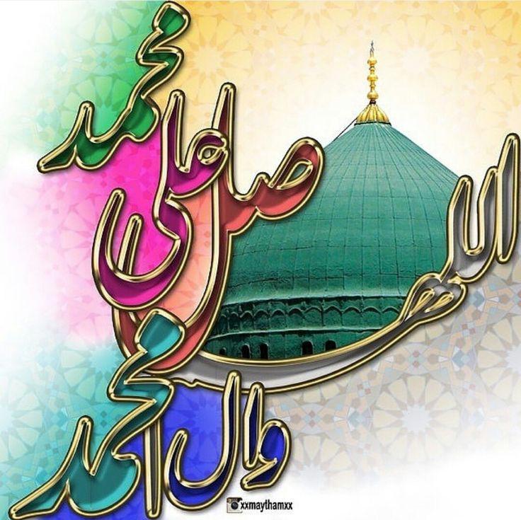 اللهم صل على محمد وال محمد                                                                                                                                                                                 More