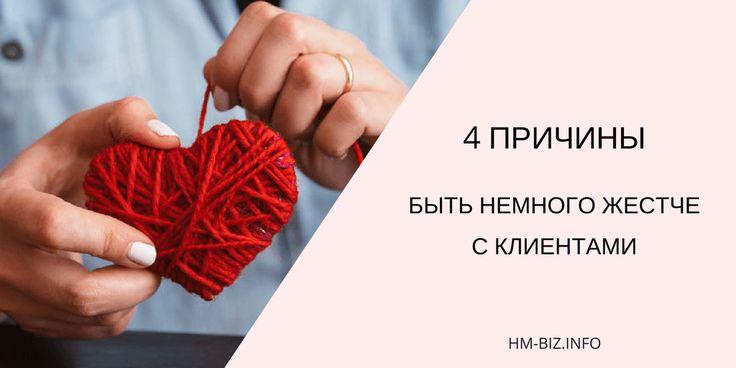 Эта статья предлагает вам несколько ценных уроков, благодаря которым ваш бизнес не будет работать в минус, и ваша лояльность к клиентам не пострадает.